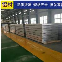 进口凯撒7050-T7451 7050-T7651铝板高强度航空美标铝合金板材