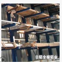 专业经销美铝ALCOA进口7075T6511铝棒 挤压圆铝棒