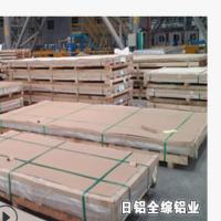 专业经销Constellium肯联7075-T651铝板 进口A7075模具铝合金板