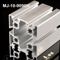 工业铝型材厂家现货9090H欧标双槽铝合金型材重载解构框架铝型材