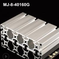 工业铝型材厂家现货批发40160G欧标铝合金型材6063-T5银白氧化