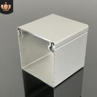 工业铝型材厂家直供银白喷砂大氧化精加工免费拿样8080铝合金线槽