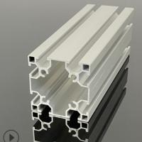 工业铝型材厂家直供开模定制银白喷砂氧化6060流水线铝型材铝合金