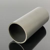 工业铝型材厂家直供开模定制硬质氧化膜厚30-50μ长料硬度400铝管
