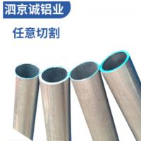 6063铝管 6063无缝铝管材现货批发供应 优质铝合金
