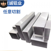 6063t5铝方管 6063t6铝方矩管材现货批发供应 优质铝合金