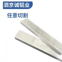 现货6061T6铝排 铝方棒 优质铝合金6061铝排铝型材