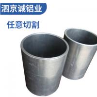 5052合金铝管 西南铝 5052质优价廉 5052铝管现货规格齐全
