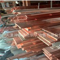 TMY电力紫铜排 电厂专用紫铜排 镀锡铜母排 铜母线 T3紫铜排价格