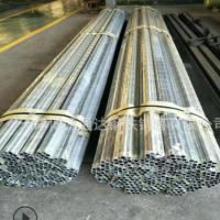 定制阳极氧化 铝型材 门窗用断桥铝 天津铝管厂