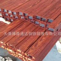 6061彩色氧化铝管 磨砂铝管 黑色铝管彩涂小铝管厂家.木纹铝方通