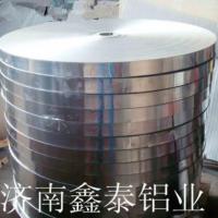 济南鑫泰铝业供应空调专用铝箔