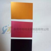 佛山铝材厂 铝制品加工 6061彩色铝板阳极氧化 CNC数控车铣