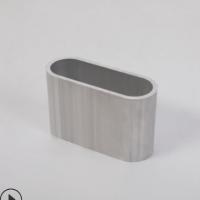 加工定制铝型材扁管来图来样开模定制铝合金型材外壳工业铝型材