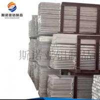 6061铝板激光切割中厚板断面拉丝折弯板穿孔挤压件铝合金单板定制