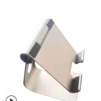 手机用铝合金支架