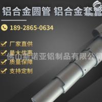 6063铝圆管薄壁阳极氧化铝管凹槽压铸转孔加工定制国标空心铝管