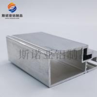 工业铝型材加工6063国标cnc挤压型材教育机边框铝合金框架异型材