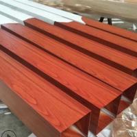 现货供应优质木纹铝方通铝合金方管型材50*100铝方管型材量大优惠