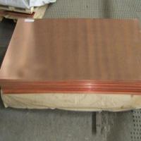 紫铜排镀锡铜排扁条纯铜母线 T2-2 3 4 5 6 10 15 20 25 30 40*50