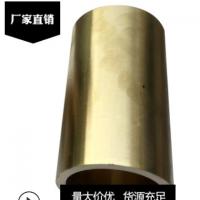 H65黄铜管 精密毛细铜管 空心铜管薄壁管外径23456810mm黄铜管