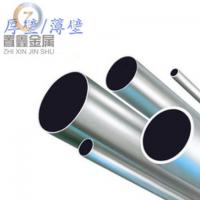 长期供应6063 6061 5052薄壁铝管 精拉铝管 小直径铝管加工定制