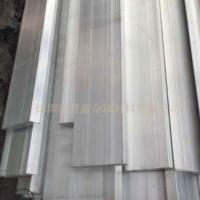 3*40mm6061铝排 装饰铝条型材 6063合金铝棒切割加工铝柱铝型材