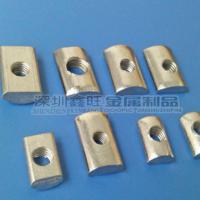 半圆螺母 长条螺母 4040国标M5/M6/M8/弧形螺母国标铝材后装螺母