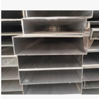 现货6063铝方管 6061无缝铝方管 薄壁厚壁铝方通 5052铝合金方管
