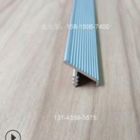 铝合金斜边免拉手型材橱柜斜边门板封边拉手现代简约封边拉手