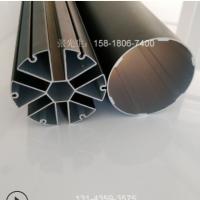 异形铝合金型材铝管加工挤压非标铝合金圆管定制压铸铝材异型铝管