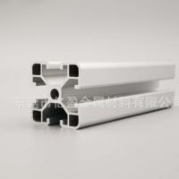 铝型材4040工业铝型材 欧标铝型材设备机架4040C铝合金型材2.0厚