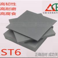 进口台湾春保ST6钨钢板材 耐冲击工具用钨钢ST6圆棒 钨钢长条