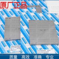 进口瑞典H6F超硬钨钢 山特维克H6F高耐磨钨钢精磨棒长条订制规格