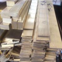 厂家批发定制异型铜材 精密铜型材挤压加工 优质新品规格齐全