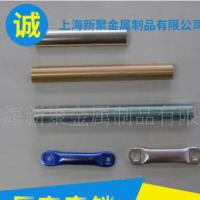 厂家直销 工业铝条型材拉丝 挤压型材异形材加工 橱柜铝材定制