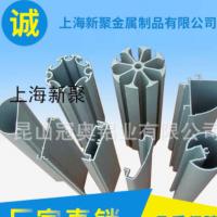 厂家直销 异形铝合金型材定制 cnc数控加工 型材边框定制