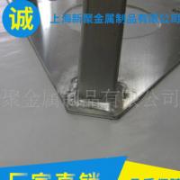 厂家直销 铝合金挤压型材 异形材加工 工业铝合金型材
