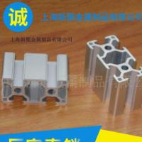 厂家直销 6082散热铝型材 铝材料精密加工 异形工业铝型材