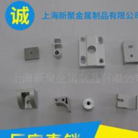 厂家直销 照明灯罩铝型材 铝型材配件加工 工业铝型材拉丝