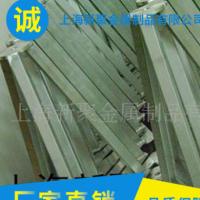 厂家直销 广播系统铝型材功放 6061流水线工业铝型材