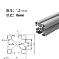 工厂定制工业铝型材4040免费切割欧标流水线铝型材