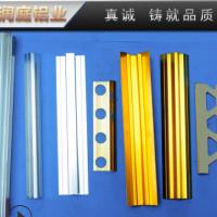 地脚线合金型材 多款式地脚线铝合金 地脚线铝材包围可加工定制