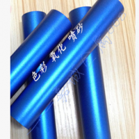 现货6061铝合金管 6063铝合金管 外径34.7内径25.4 内径28.6