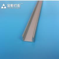LED铝材 LED灯饰铝材 带PC罩铝外壳 U型LED铝槽 尺寸15x7