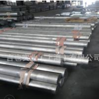 进口美国热销MIC-6铝板 mic-6铝板厚度6.35-60mm 美国进口铝板