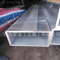吉也方形铝管 铝合金方管 6063矩形铝方管 四方铝管 规格齐全