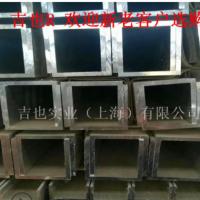 厚壁铝方管30*80*1.0新开模铝方管80*80*6.0现货铝方管38*65*5.0