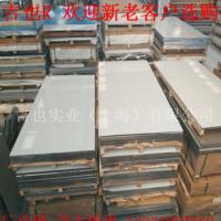 【吉也铝业】现货超平板MIC-6铝板 直销MIC-6铝板 现货规格齐全