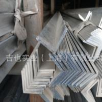 铝合金 角铝60*60*5规格齐全/85*120*8/铝排/角铝50*150*5,铝管